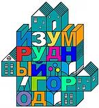 Детский центр «Изумрудный Город»