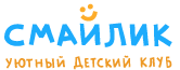Детский клуб «Смайлик»